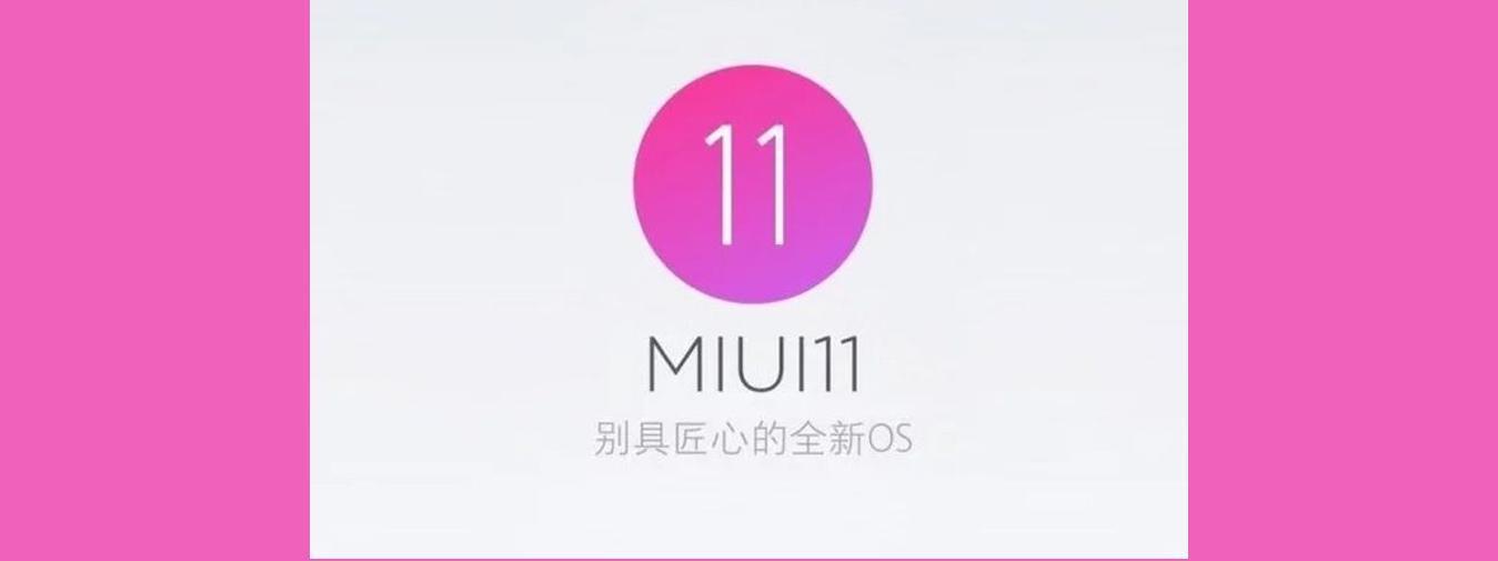 Smartphone bocoran-MIUI-11-Ungkap-Lebih-Banyak-Fitur-dan-Ikon-Baru